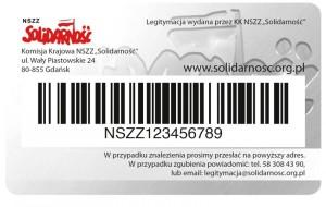 Legitymacja członkowska NSZZ ''Solidarność''